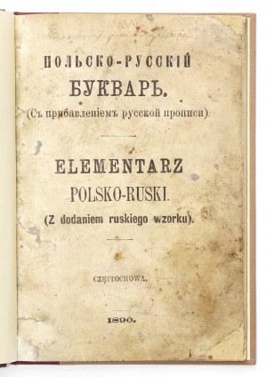 ELEMENTARZpolsko-ruski. (Z dodaniem ruskiego wzorku). Częstochowa 1890. Druk. Kohna i Oderfelda. 16d, s. [2], 64,...