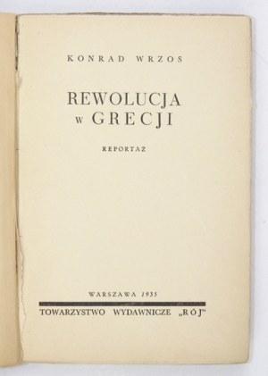 WRZOSK. – Rewolucja w Grecji. Reportaż. Warszawa 1935. Obwoluta M. Bermana.
