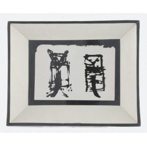 Marek PIASECKI (1935-2011), Dwa koty, 1959