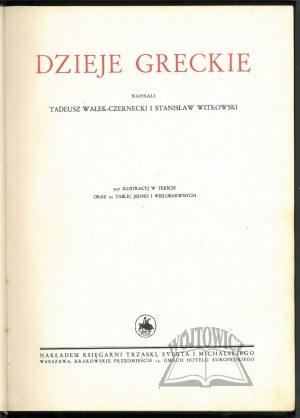 WIELKA Historja Powszechna. (2)
