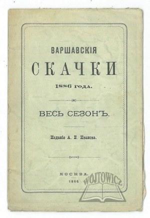 IWANOW A. E. (oprac.), Warszawskija skaćki 1886 goda.