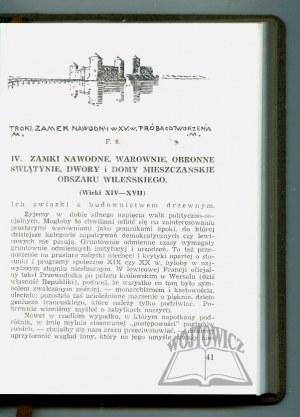 MORELOWSKI Marian, Zarysy syntetyczne sztuki wileńskiej od gotyku do neoklasycyzmu.