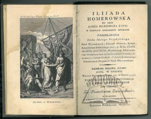 HOMER, Ilijada Homerowska ku czci Achila Pelejowicza z Ftyi