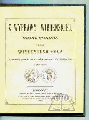 POL Wincenty, Z wyprawy wiedeńskiej. Rapsod rycerski.