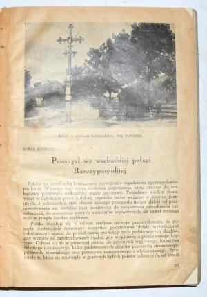 ROCZNIK Ziem Wschodnich i kalendarz na rok 1937.