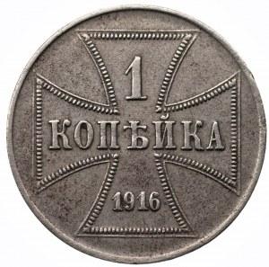 OST - 1 kopiejka 1916 - A - Berlin