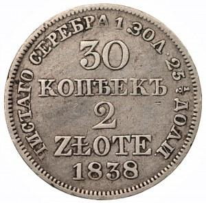 30 kopiejek = 2 złote 1838 - MW Warszawa