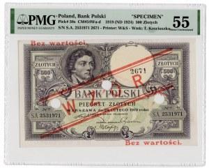 500 złotych 1919 - PMG 55 - WZÓR