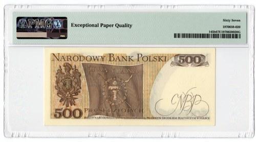 500 złotych 1976 - seria AK - PMG 67 EPQ - max nota