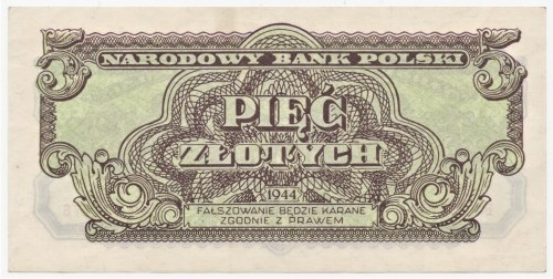 5 złotych 1944 - seria BO, obowiązkowym, ciekawa numeracja 777778