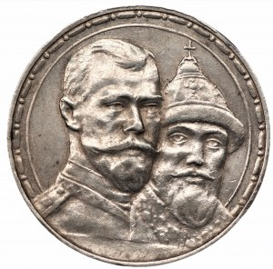 ROSJA - Mikołaj II - Rubel 1913 - 300 lat Dynastii Romanowów