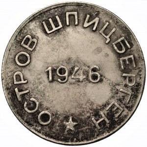 ROSJA Szpicbergen - 50 kopiejek 1946