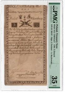 5 złotych 1794 - seria N.G.1. - PMG 35 NET EKSTREMALNIE RZADKA SERIA
