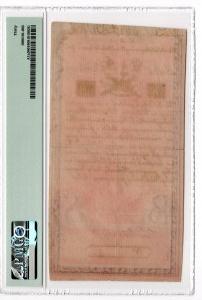 5 złotych 1794 - seria N.H 1 - PMG 30 - EKSTREMALNIE RZADKA SERIA