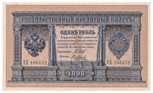 ROSJA - 1 rubel 1898 - Szipow