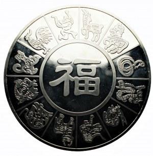 CHINY - moneta fantazyjna 1000 yuan