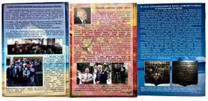 GROSZ kwartalnik numizmatyczny nr 149, 150 i 151 ( IV-XI 2017)