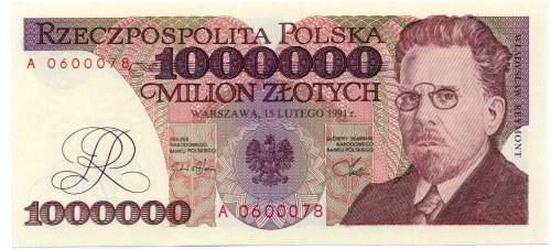 1.000.000 złotych 1991 - lubiana seria A z ciekawą numeracją 0600078