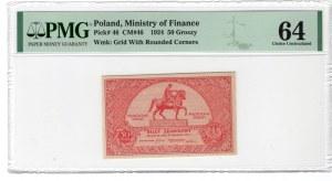 50 groszy 1924 - Bilet Zdawkowy - PMG 64