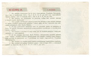 Bon Funduszu Inwestycyjnego 25 złotych 1933