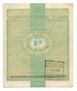 PEWEX - 20 dolarów 1960 - seria Dh z klauzulą