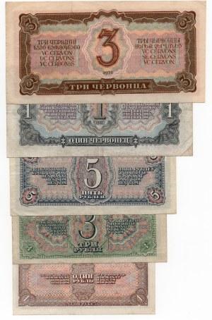 ZSRR - Zestaw rubli i czerwońców - 1 i 3 czerwońce 1937 oraz 1,3 i 5 rubli 1938