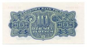 Emisja Pamiątkowa 1974 - 10 złotych 1944 bez żadnych nadruków