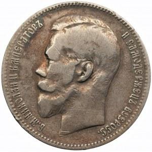 ROSJA - Mikołaj I - Rubel 1899 ЭБ