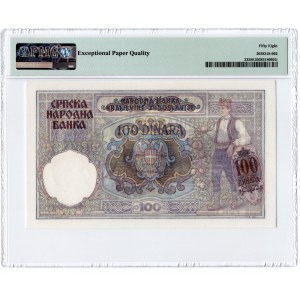 Serbia 100 Dinara 1941 PMG 58 EPQ