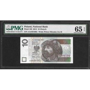 20 złotych 1948 - seria BL - PMG 64