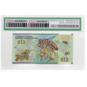 Polimerowy banknot testowy PWPW - Pszczoła Miodna 012 - numeracja zerowa JK 0000000 - GDA 67 EPQ