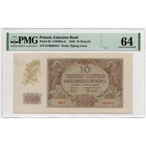 10 złotych 1940 - seria H. - PMG 64 EPQ