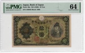 10 Yen 1930 Japan - PMG 64