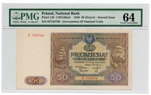 50 złotych 1946 - seria H - PMG 64