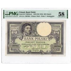 500 złotych 1919 - seria S.A. - PMG 58