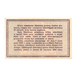 20 groszy 1924 - I UNC