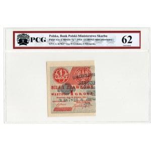 1 grosz 1924 - seria CA ❉ - lewa połowa PCG 62