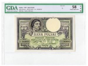 500 złotych 1919 - seria S.A. - GDA 58 EPQ