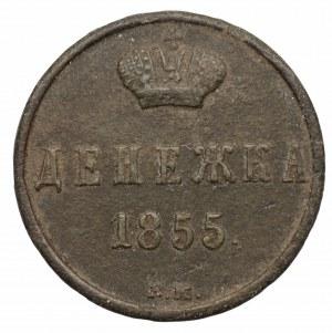 Zabór rosyjski - dienieżka 1855 - B.M. Warszawa