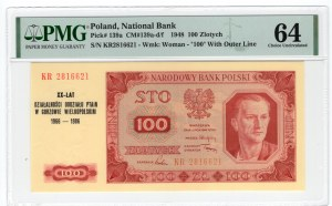 100 ZŁOTYCH 1948 - seria KR - NADRUK PMG 64