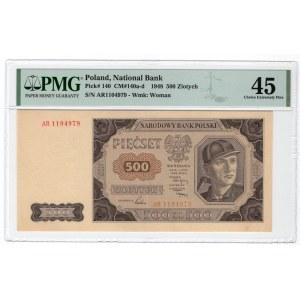 500 złotych 1948 - seria AR - PMG 45