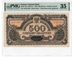 500 złotych 1944 ...owym -seria AC - PMG 35