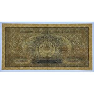 250.000 marek 1923 - seria I - PMG 53 EPQ