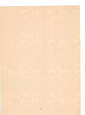 Papier ze znakiem wodnym ORŁY