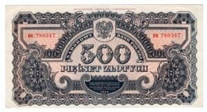 500 złotych 1944 - seria BH - nadruk Emisja Pamiątkowa - Odbita w 1974r