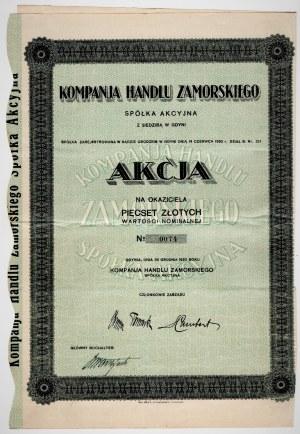 Kompanja Handlu Zamorskiego S.A. w Gdyni - 500 złotych 1933