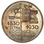 II RP - 5 złotych 1930 - Sztandar - STEMPEL GŁĘBOKI