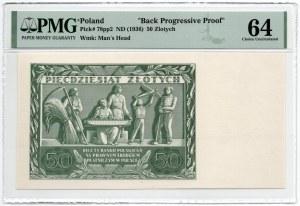 50 złotych 1936 - RZADKI - awers czysty rewers bez numeracji - PMG 64