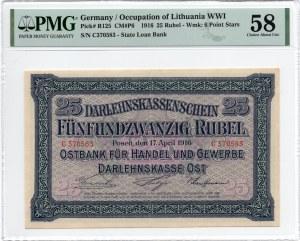 Poznań/Posen - 25 rubli 1916 - seria C - PMG 58