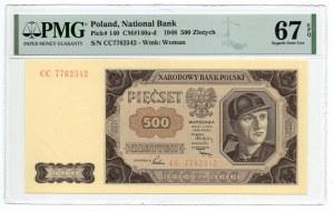 500 złotych 1948 - seria CC - PMG 67 EPQ